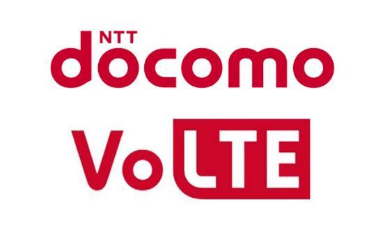 Docomoの夏モデル6機種は国内初の「VoLTE」による通話サービスに対応