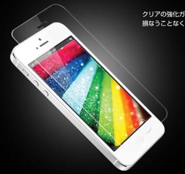 強度高すぎ!カッターで切りつけても傷つかない! iPhone 5s/5c/5に共通で使用できる強化ガラスフィルム