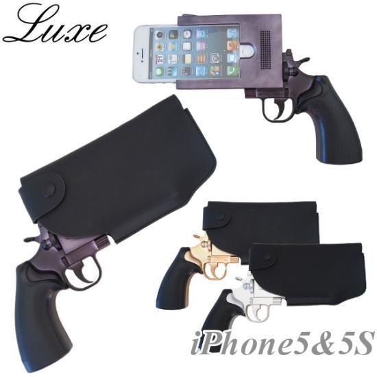 抜きな!連絡先交換しようぜ!ってなる拳銃型iPhoneケース