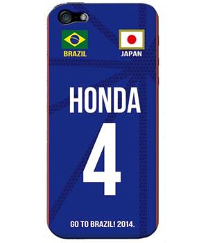 日本代表のiPhoneケースをもって応援しよう。