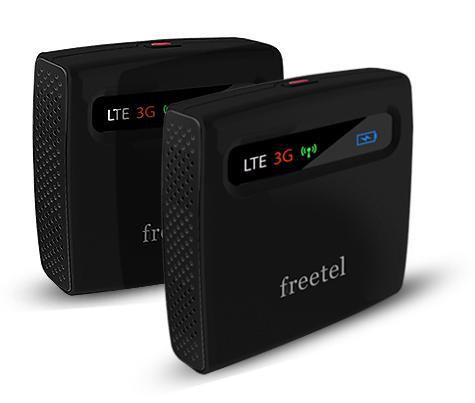 安いぞ!SIMフリーモバイルWi-Fiルーター「freetel ARIA」