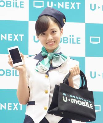 2480円で使い放題データ専用LTE Sim(U-mobile)と相性がいいSIMフリーWIFIルーター