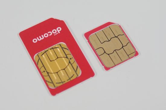 LTEが使い放題のSIMカード提供の3社サービスを比較してみた。