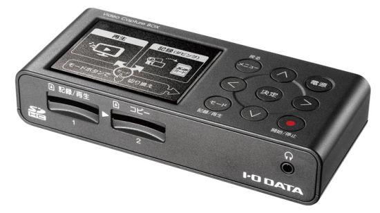 パソコンいらず!VHSや8ミリビデオをデジタル化するビデオキャプチャー アナレコ