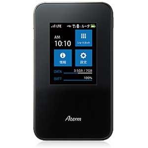 人気のWIFIルーターAtermMR03LNがお得な価格でSIMカードセット