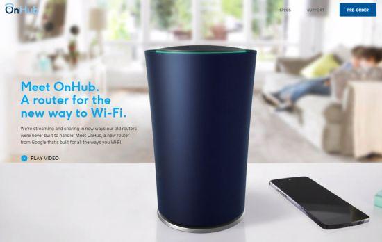 Googleより植木鉢のような安全高速なWi-Fiルータ「OnHub」約2万5000円で発売